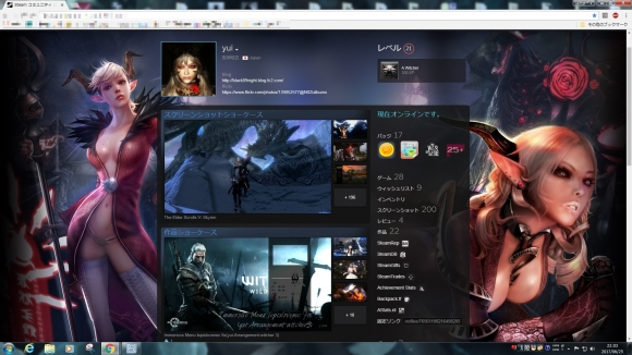 Desktop 06.25.2017 - 22.03.40.01