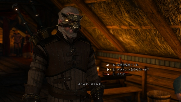 The Witcher3: Wild Hunt