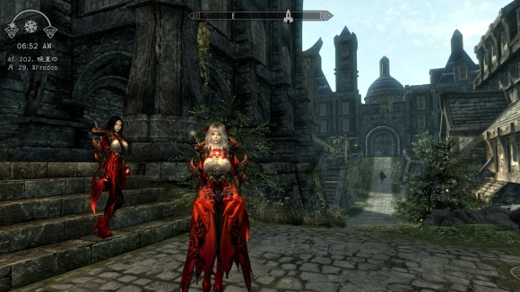 skyrim Blade and Soul