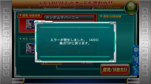 {9B2D852E-7EB6-4169-BCAE-B36229ECF1F5}