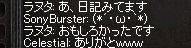 2016112302123061e.jpg