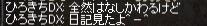20161126184019db0.jpg