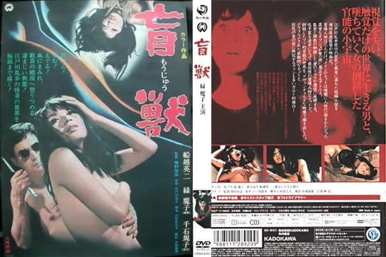 ポスター&DVDパッケージ裏