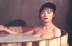 入浴しているお蝶