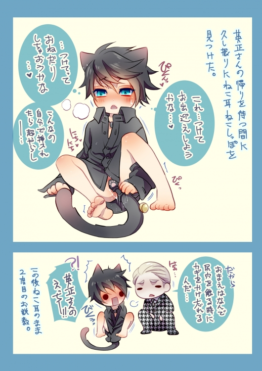 彼シャツ黒猫プレイ