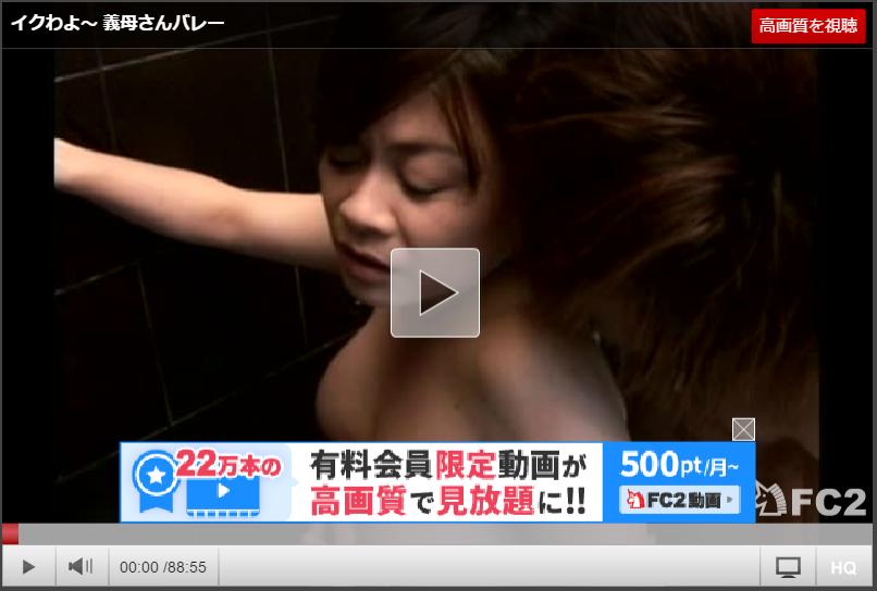 【近親相姦動画】ママさんバレーに一緒に参加している義母の熟れた肉体美に我慢できずに風呂場に突入してSEX