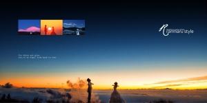 富士山と朝日2017060703
