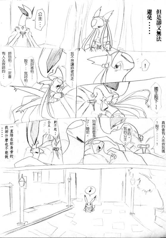comic05.jpg