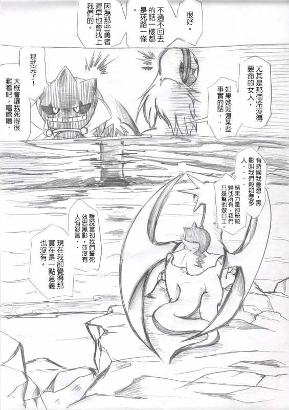 comic19-07.jpg