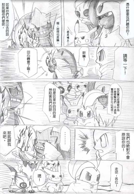 comic19-10.jpg