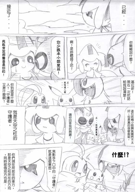 comic19-14.jpg