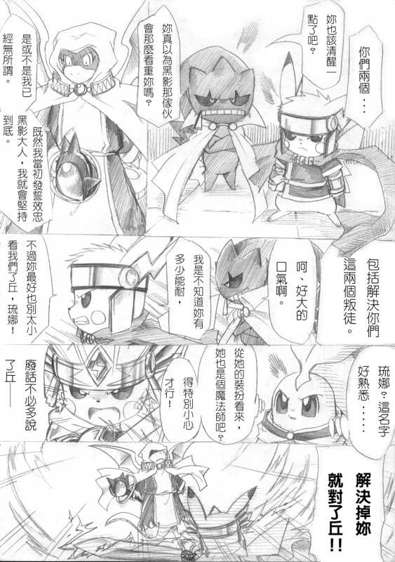 comic31-02.jpg