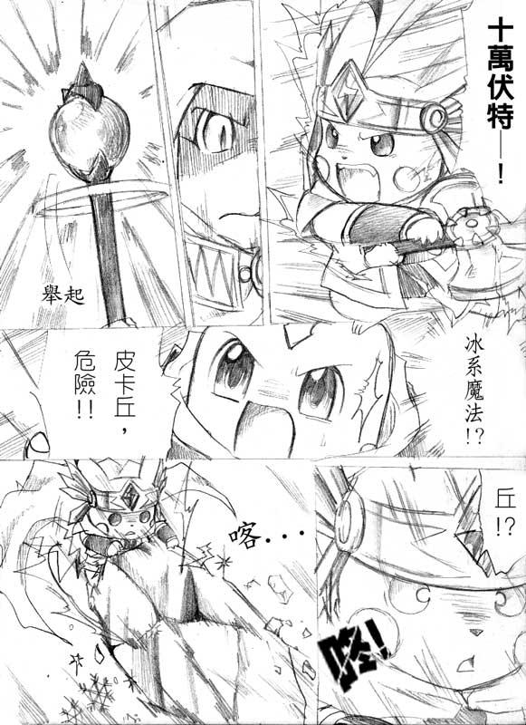 comic31-03.jpg