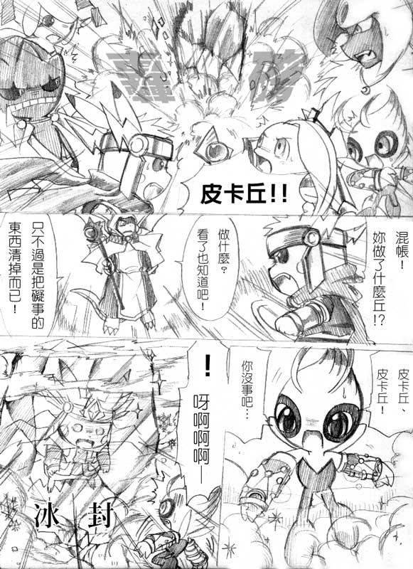 comic31-04.jpg