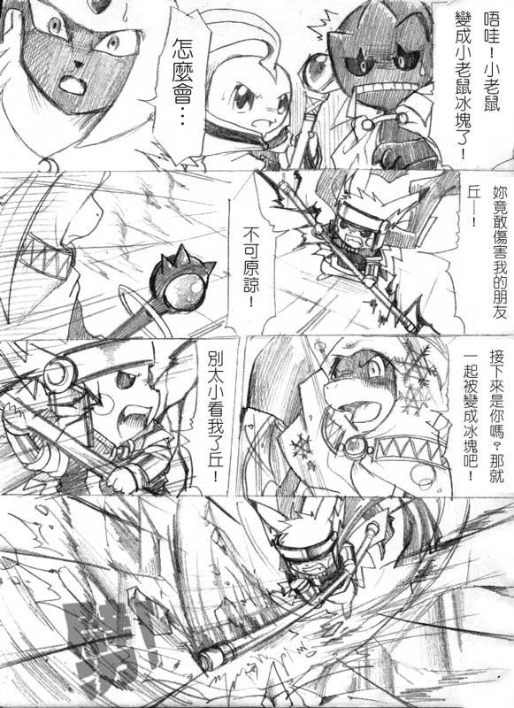 comic31-05.jpg