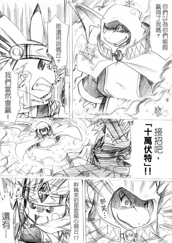 comic32-01.jpg