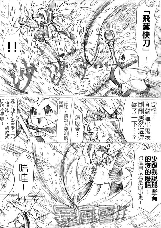 comic32-06.jpg