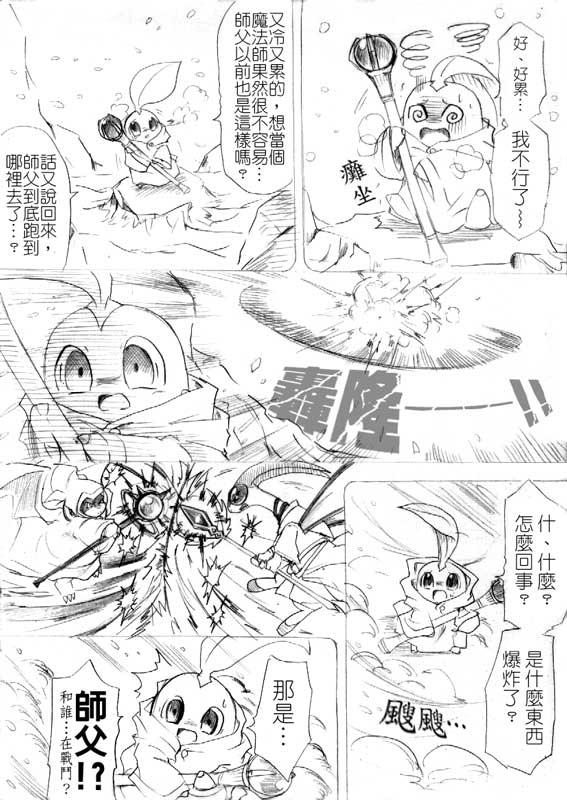 comic32-16.jpg