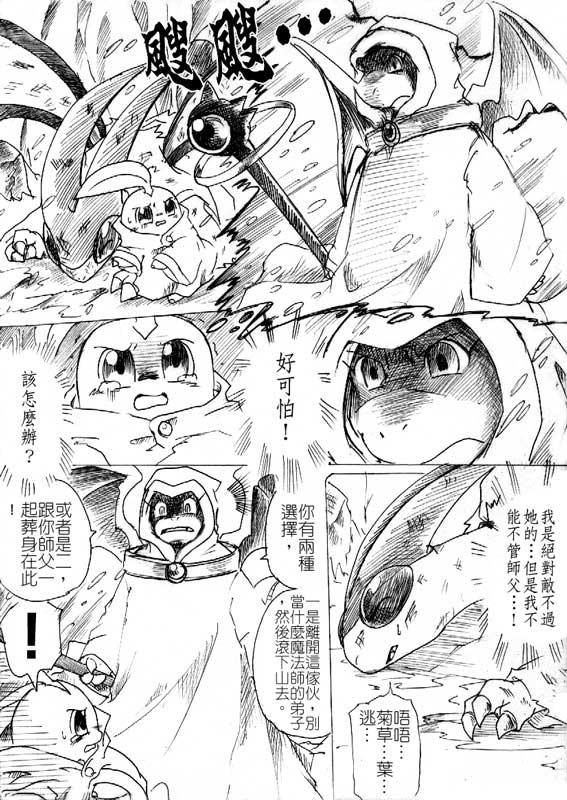 comic33-01.jpg