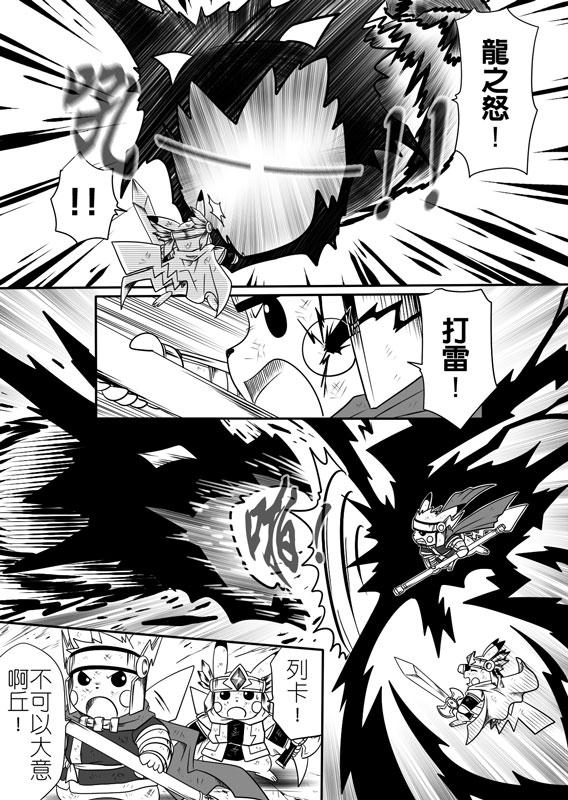 comic34-07.jpg