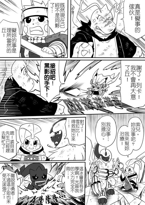 comic34-08.jpg