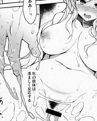 【調教】「まだチ○コが欲しいのか?ド淫乱がw」ご主人様が触れるだけで反応するまで調教されつくした女の子の画像くださいのエロ漫画・エロ画像