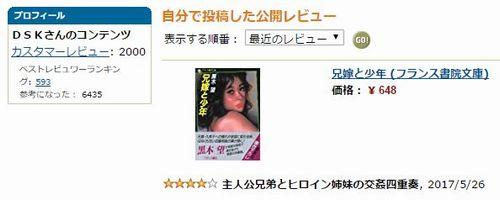 review2000.jpg