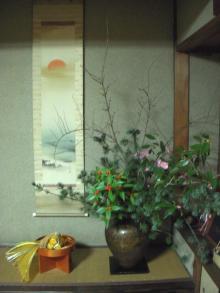 和の美と花の表現道-tokonoma
