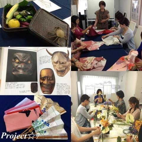 豊中・北摂・フラワーアレンジ教室と煎茶、大人の女性のたしなみサロンEDUCE(イデュース)