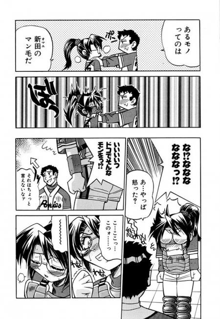 漫画 エロ マン 毛