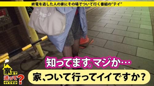 MGS動画:ドキュメンTV 「家まで送ってイイですか? case.34 02