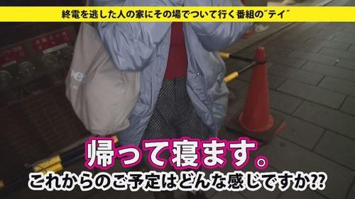 MGS動画:ドキュメンTV 「家まで送ってイイですか? case.34 03