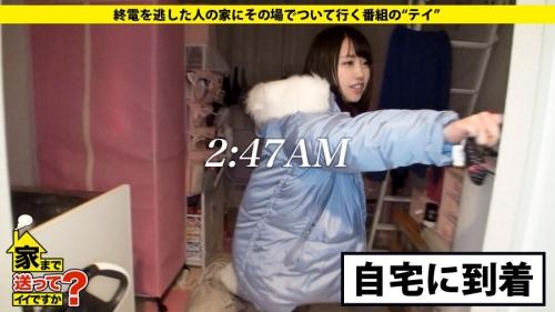 MGS動画:ドキュメンTV 「家まで送ってイイですか? case.34 04