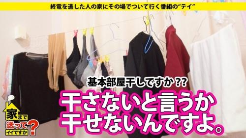 MGS動画:ドキュメンTV 「家まで送ってイイですか? case.34 05