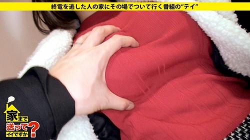 MGS動画:ドキュメンTV 「家まで送ってイイですか? case.34 09