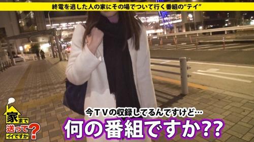 MGS動画:ドキュメンTV『家まで送ってイイですか? case.41』 ゆりえさん 27歳 キャビンアテンダント 02