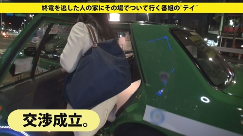MGS動画:ドキュメンTV『家まで送ってイイですか? case.41』 ゆりえさん 27歳 キャビンアテンダント 03