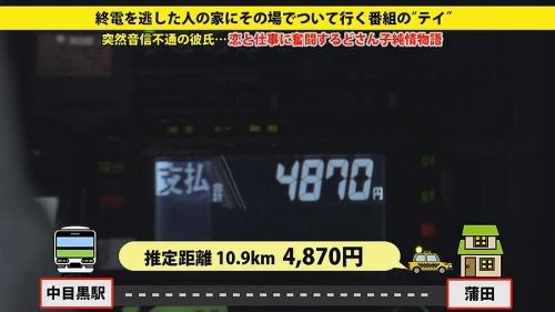 MGS動画:ドキュメンTV『家まで送ってイイですか? case.41』 ゆりえさん 27歳 キャビンアテンダント 05