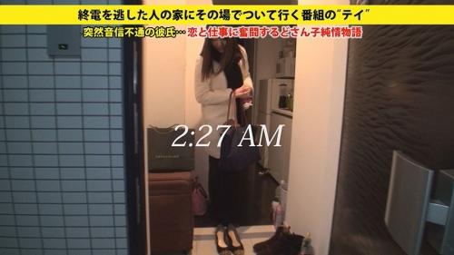 MGS動画:ドキュメンTV『家まで送ってイイですか? case.41』 ゆりえさん 27歳 キャビンアテンダント 08