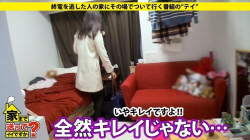 MGS動画:ドキュメンTV『家まで送ってイイですか? case.41』 ゆりえさん 27歳 キャビンアテンダント 09