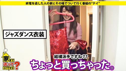 MGS動画:ドキュメンTV『家まで送ってイイですか? case.41』 ゆりえさん 27歳 キャビンアテンダント 11