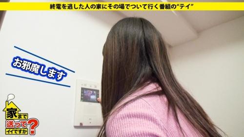 MGS動画:ドキュメンTV『家まで送ってイイですか? case.41』 ゆりえさん 27歳 キャビンアテンダント 15
