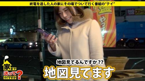 MGS動画:ドキュメンTV『家まで送ってイイですか? case.51』 02