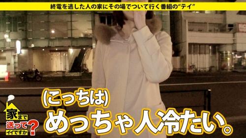 MGS動画:ドキュメンTV『家まで送ってイイですか? case.51』 03