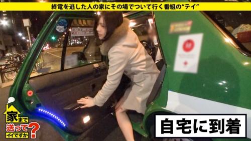 MGS動画:ドキュメンTV『家まで送ってイイですか? case.51』 04