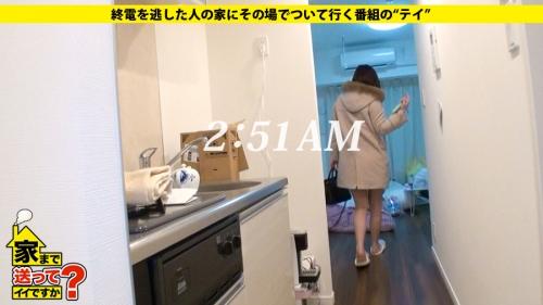 MGS動画:ドキュメンTV『家まで送ってイイですか? case.51』 05