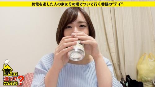 MGS動画:ドキュメンTV『家まで送ってイイですか? case.51』 06