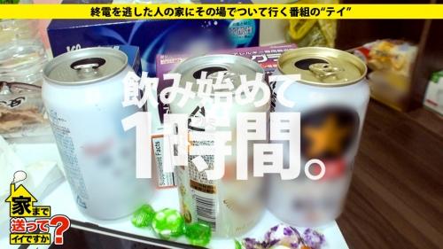 MGS動画:ドキュメンTV『家まで送ってイイですか? case.51』 09