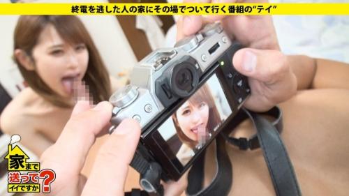 家まで送ってイイですか? case.60 みきさん 24歳 美容外科スタッフ(元看護師)MGS動画 ハメ撮り動画