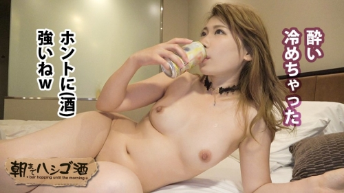 朝までハシゴ酒 01 in 新宿三丁目 プレステージプレミアム ゆうなちゃん 23歳 アパレル店員 300MIUM-101 27